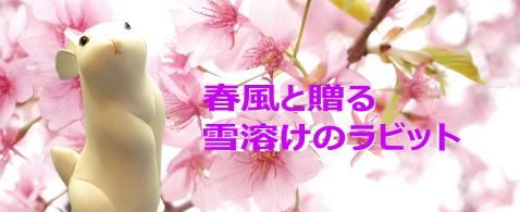 2012年-春-